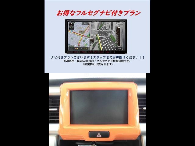 Fリミテッド 2型 1年保証・社外ホイール・社外マフラー・S(20枚目)