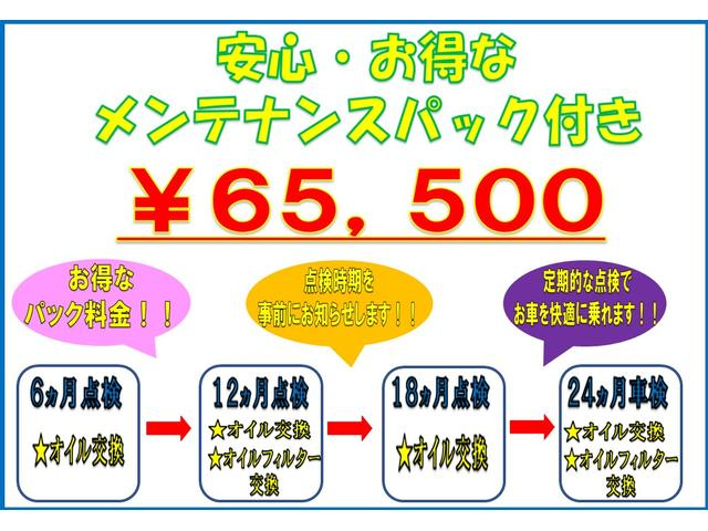 HYBRID RS 衝突軽減ブレーキ・新車保証継承付き(3枚目)