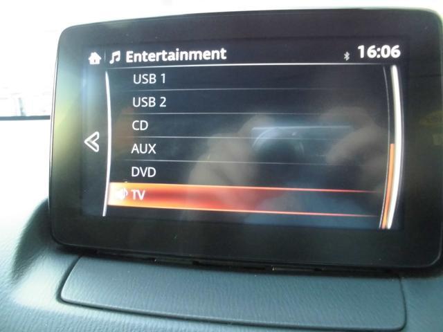 ラジオやTVなどの選択も可能です!