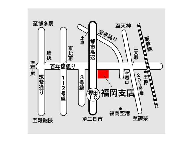 空港近くの榎田に店舗を構えております!3号線の交差点の角にあるスズキの看板が目印です☆ご来店お待ち致しております!