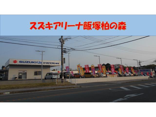 スズキアリーナ飯塚柏の森の店舗画像です!お気軽にお問い合わせください。