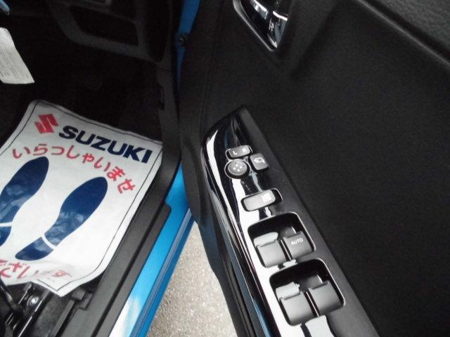 Lリミテッド 衝突軽減ブレーキ HID 新車保証継承(24枚目)