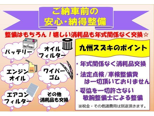 2型 1年保証 ナビ バックカメラ HID 純正AW(3枚目)