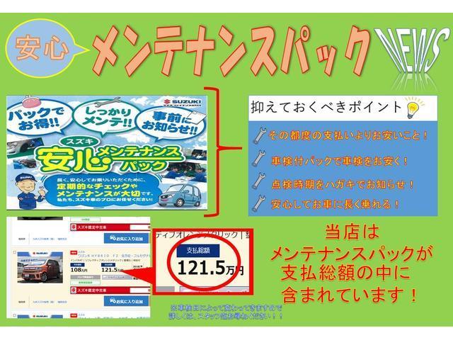 スーパーキャリイ X HIDライト 4WD 新車保証継承(3枚目)