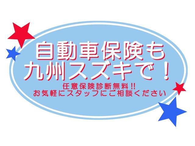 任意保険も九州スズキにお任せ下さい!!安心安全なカーライフをご提案いたします☆