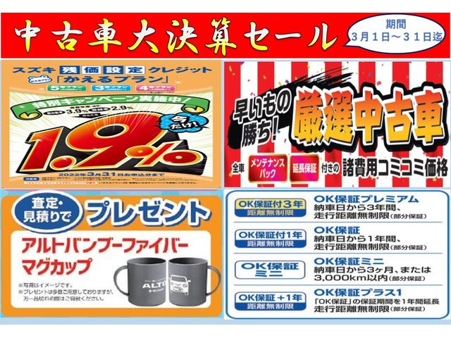 Xターボ CDステレオ・スマートキーレス・1年保証付(2枚目)