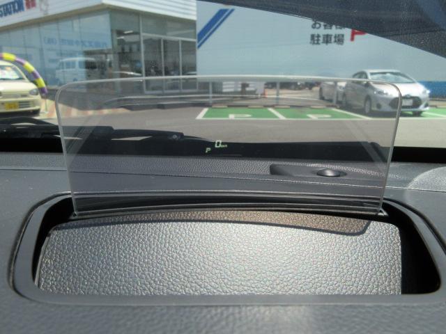 スティングレー 25周年記念車 HYBRID Xリミテッド(21枚目)