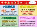 ハイウェスターXGパッケージ 純正メモリーナビ・ETC付き(2枚目)