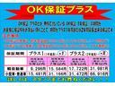 ハイウェスターXGパッケージ 純正メモリーナビ・ETC付き(75枚目)