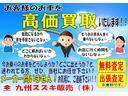 ハイウェスターXGパッケージ 純正メモリーナビ・ETC付き(76枚目)