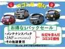FA 新車保証保証継承付き オーディオレス キーレス付(2枚目)