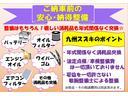 G サポカー・スマホ連携ナビ・バックモニター・1年保証付き(2枚目)