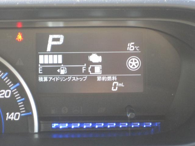HYBRID FZ 社用車UP DSBC LEDヘッドライト(29枚目)