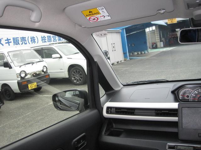 HYBRID FX 社用車UP サポカー シートヒーター付(23枚目)