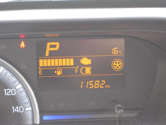 HYBRID FX 社用車UP サポカー シートヒーター付(26枚目)