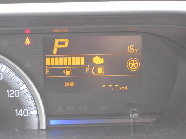 HYBRID FX 社用車UP サポカー シートヒーター付(27枚目)