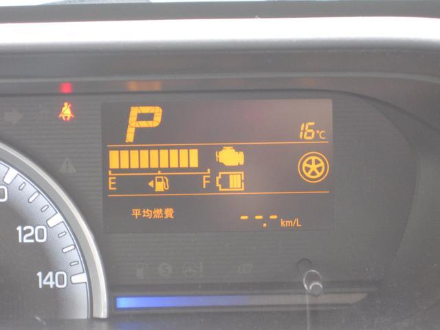 HYBRID FX 社用車UP サポカー シートヒーター付(28枚目)