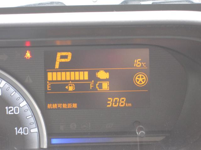 HYBRID FX 社用車UP サポカー シートヒーター付(29枚目)