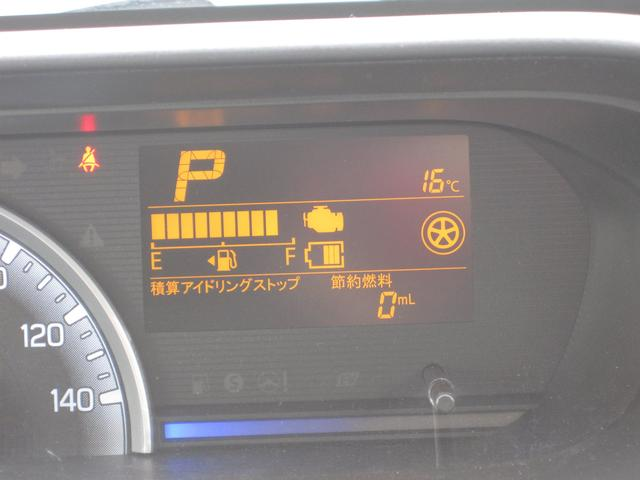 HYBRID FX 社用車UP サポカー シートヒーター付(30枚目)
