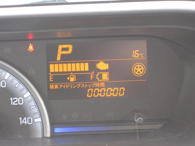 HYBRID FX 社用車UP サポカー シートヒーター付(31枚目)