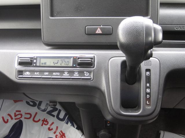 HYBRID FX 社用車UP サポカー シートヒーター付(32枚目)