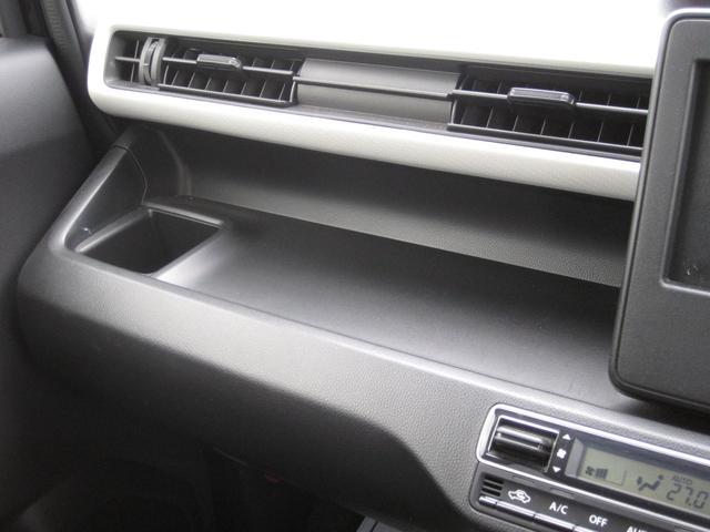 HYBRID FX 社用車UP サポカー シートヒーター付(33枚目)