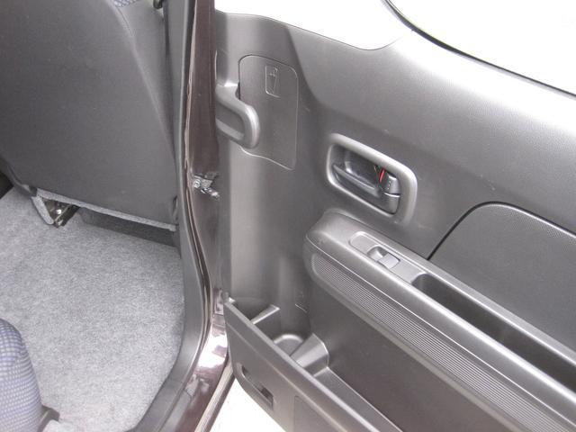 HYBRID FX 社用車UP サポカー シートヒーター付(44枚目)