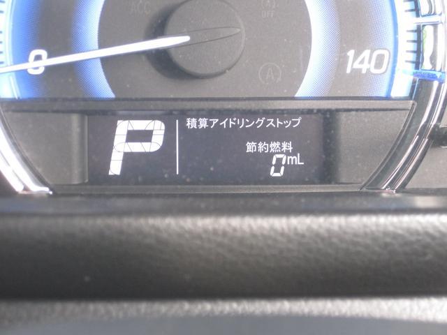 カスタム XS 純正オーディオ ETC 両側電動スライドドア(30枚目)