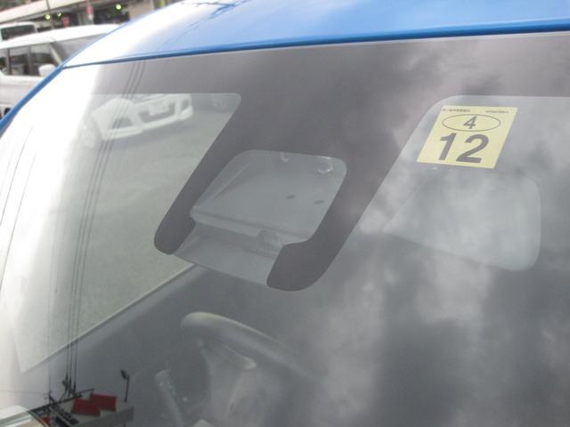 HYBRID FX 社用車UP バックカメラ シートヒーター(11枚目)