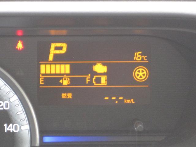 HYBRID FX 社用車UP バックカメラ シートヒーター(26枚目)