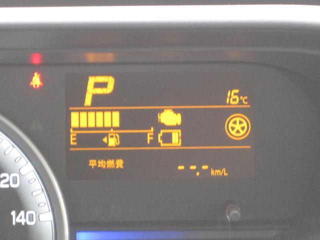 HYBRID FX 社用車UP バックカメラ シートヒーター(27枚目)
