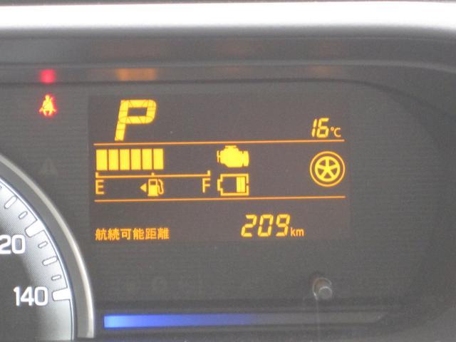 HYBRID FX 社用車UP バックカメラ シートヒーター(28枚目)