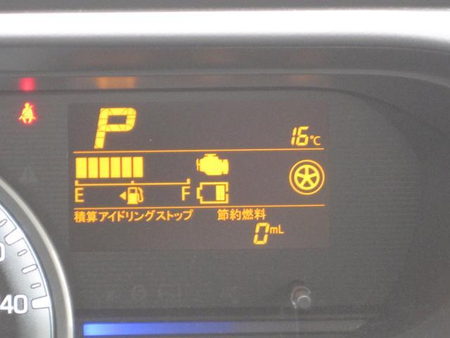 HYBRID FX 社用車UP バックカメラ シートヒーター(29枚目)