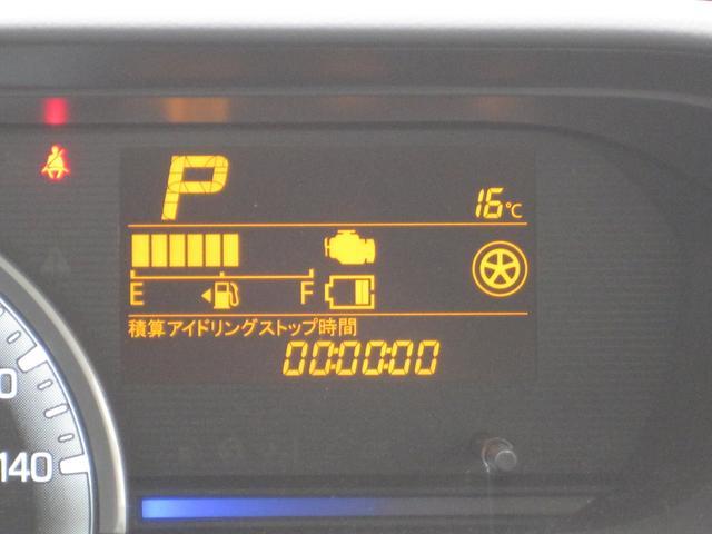 HYBRID FX 社用車UP バックカメラ シートヒーター(30枚目)