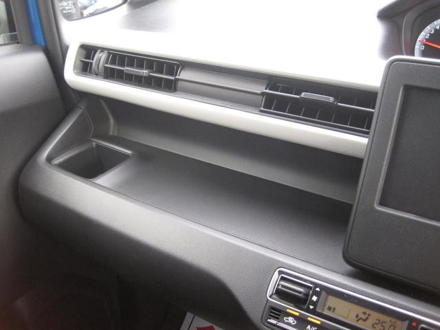 HYBRID FX 社用車UP バックカメラ シートヒーター(33枚目)