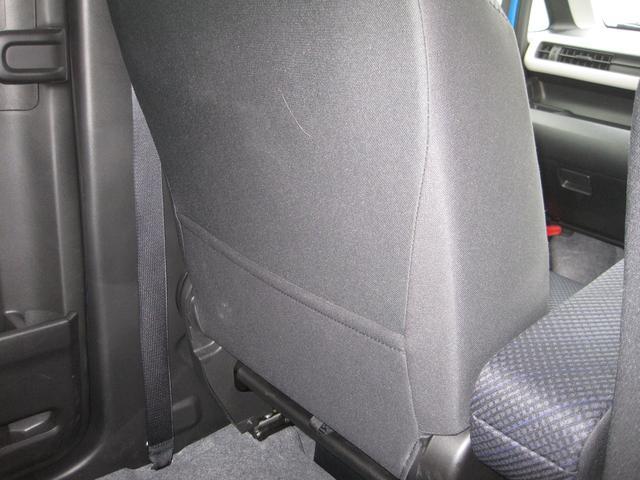 HYBRID FX 社用車UP バックカメラ シートヒーター(44枚目)