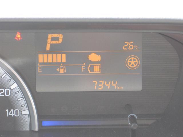 HYBRID FX  サポカー 運転席シートヒーター付(26枚目)