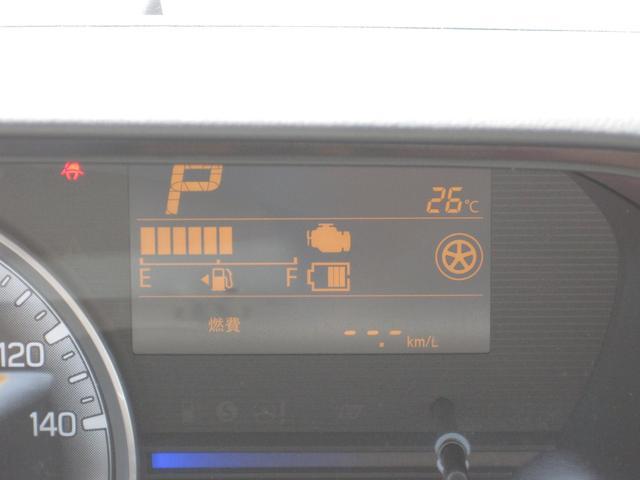 HYBRID FX  サポカー 運転席シートヒーター付(27枚目)