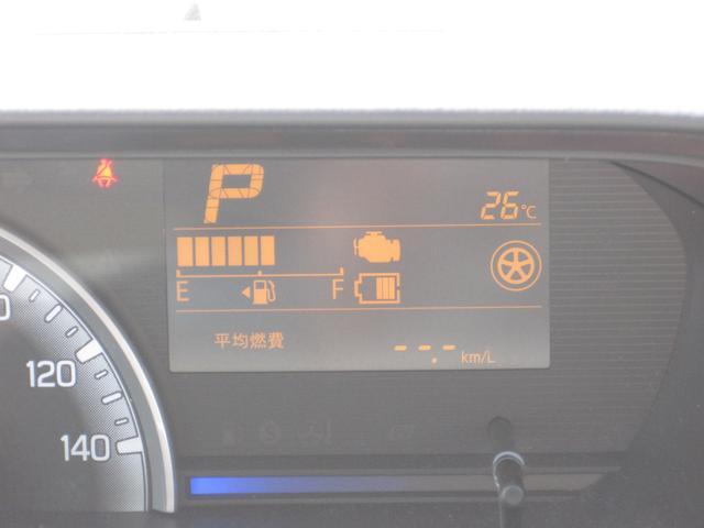 HYBRID FX  サポカー 運転席シートヒーター付(28枚目)
