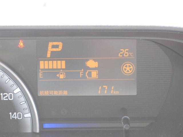 HYBRID FX  サポカー 運転席シートヒーター付(29枚目)