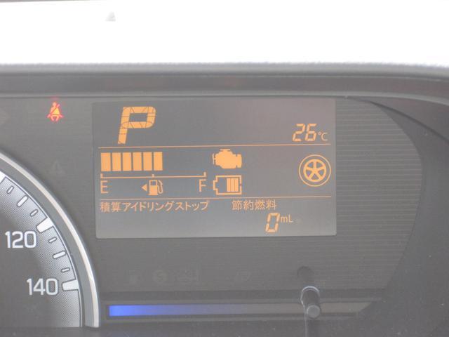 HYBRID FX  サポカー 運転席シートヒーター付(30枚目)