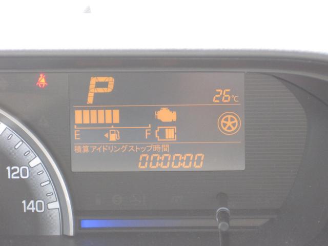 HYBRID FX  サポカー 運転席シートヒーター付(31枚目)
