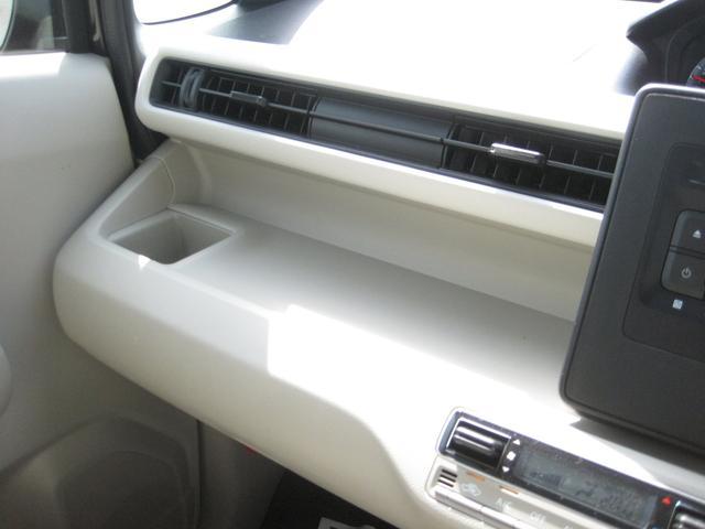 HYBRID FX  サポカー 運転席シートヒーター付(32枚目)