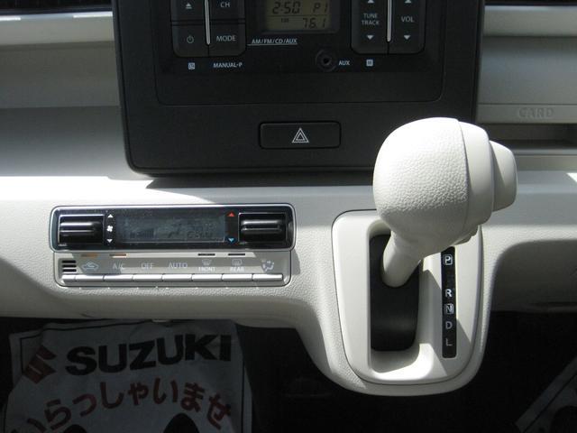HYBRID FX  サポカー 運転席シートヒーター付(35枚目)