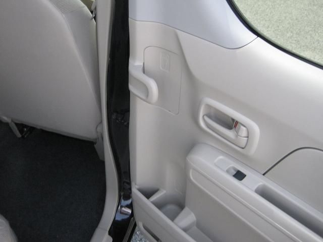 HYBRID FX  サポカー 運転席シートヒーター付(40枚目)