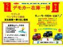 HYBRID FX  サポカー 運転席シートヒーター付(2枚目)