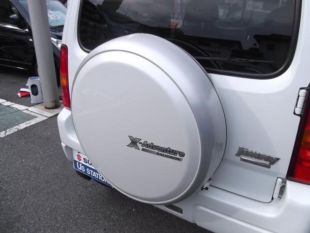 スズキ ジムニー クロスアドベンチャー XC 8型