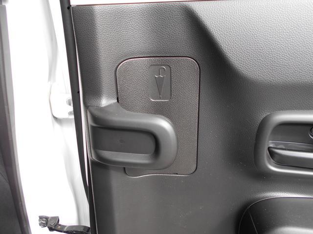 「スズキ」「ワゴンR」「コンパクトカー」「福岡県」の中古車35
