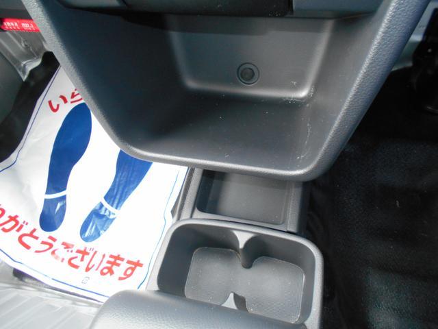「スズキ」「キャリイトラック」「トラック」「福岡県」の中古車22