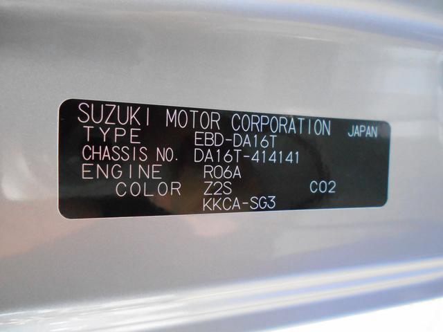 「スズキ」「キャリイトラック」「トラック」「福岡県」の中古車44